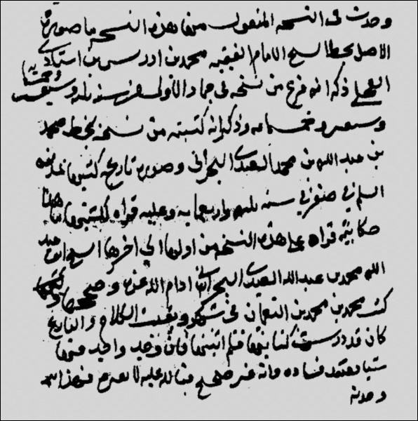 كلدار  الشيخ محمد العبدي