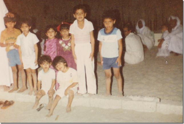 أطفال عائلة الحاج في البراحة القديمة عام 1986