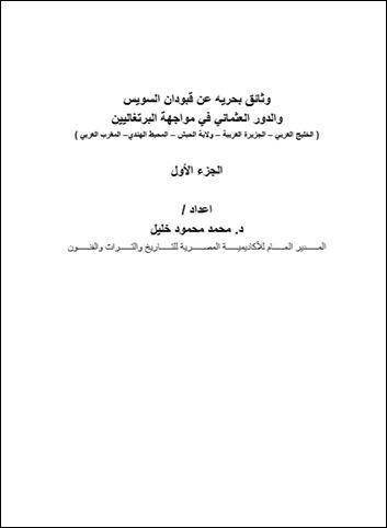 1 copy