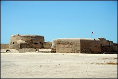 Bahrain Fort01