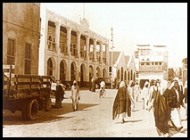 بلدية المنامة في الأربعينيات