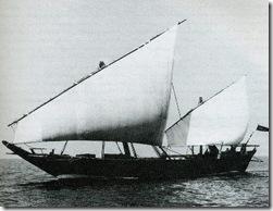 سفن 2