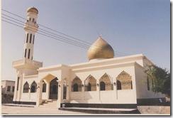 الشيخ سهلان