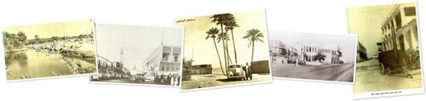 عرض 114 صورة قديمة للبحرين (صور نادرة)