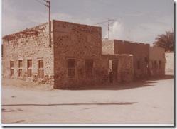 مجلس حج احمد بن يوسف 1984م