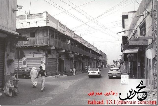 1Bahrain-22cb276f33