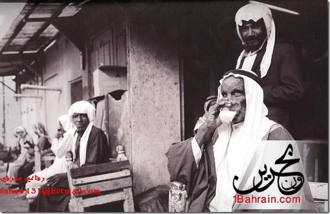 1Bahrain-2a36536463