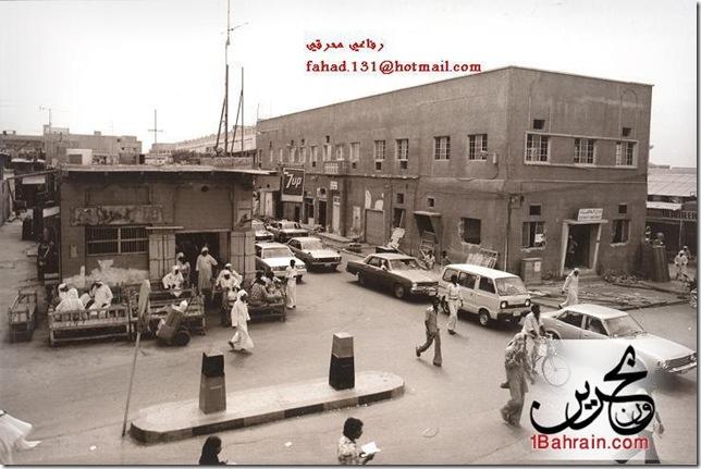 1Bahrain-2f8ddd852e