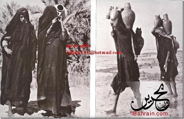 1Bahrain-321ba0b44f