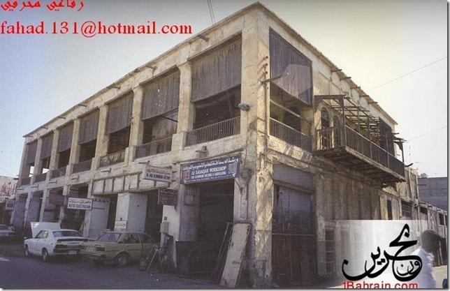 1Bahrain-8c4f3e81bd