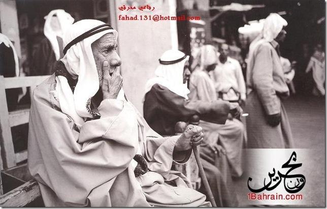 1Bahrain-959f47c763