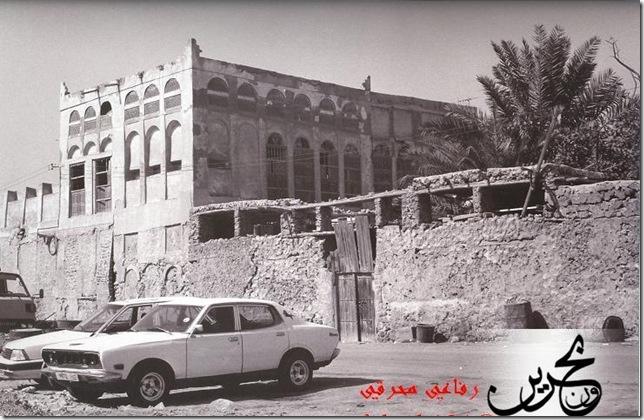 1Bahrain-970a056a77