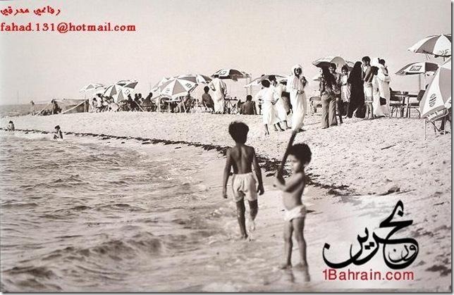1Bahrain-c41f02d059