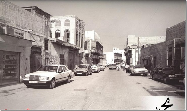 1Bahrain-d010d60139