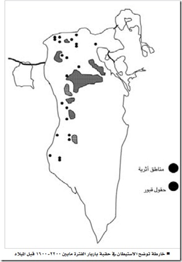 البحرين 1