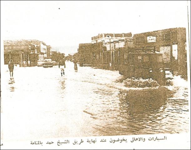 شارع الشيخ حمد